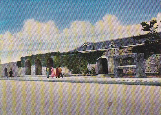Japan Sogenji Stone Gate