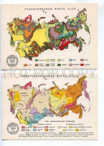 284668 Geological maps of the USSR SET of 6 postcards