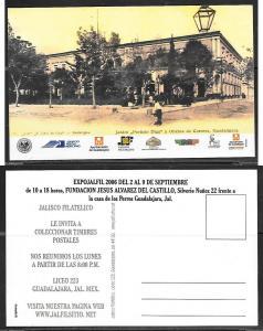 Mexico, Guadalajara, 2006 Philatelic show, unused