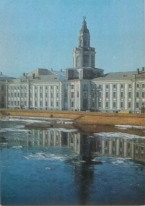 Russia Postkarte Leningrad in the '70 picture