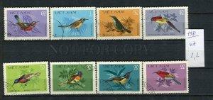 265098 VIETNAM 1981 year used stamps set BIRDS