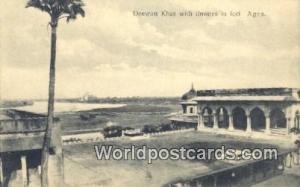 Fort Agra, India Deewan Khas  Deewan Khas