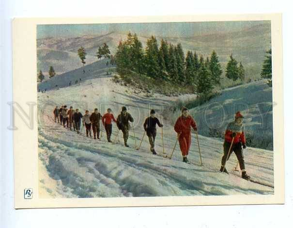 181640 Ukraine Carpathians skiing winter morning postcard