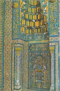 Interior of Yesil Turbe , BURSA , Turkey , 50-70s