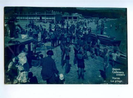 173315 BULGARIA VARNA beach Vintage photo postcard