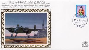 The Bombing Of Tokyo Japan WW2 Benham Military First Day Cover
