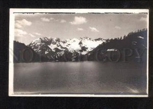 048441 UKRAINE Carpathian mountains Vintage PC #4