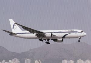 Vietnam Airlines Boeing 767-33AER Landing At Hong Kong December 1994