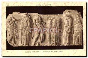 Old Postcard Musee Du Louvre Friesland Parthenon Panathenaic procession