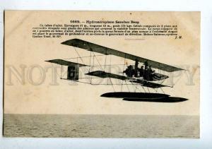 205436 FRANCE AVIATION hydroplane Sanchez Besa Hauser #1669