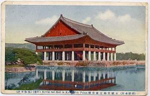 Kyong hol Hall in Kyong Pok Palace - Seoul Korea, Korea