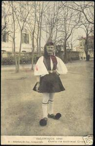 greece, SALONICA SALONIQUE, National Greek Costume 1916