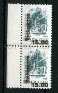 266802 USSR Tajikistan local overprint stamps Cruiser Aurora