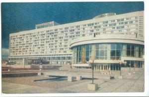 Russia, Leningrad, The Leningrad Hotel 1971 unused Postcard
