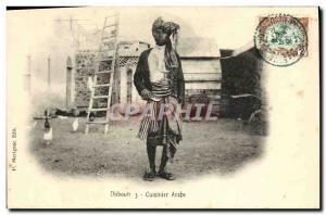 Old Postcard Djibouti Somali Arabic Cook TOP