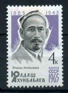 506631 USSR 1965 year Uzbekistan chairman Akhunbabaev