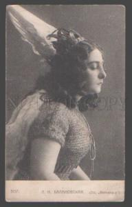 097969 BALANOVSKAYA Russia OPERA Star WAGNER Vintage PHOTO