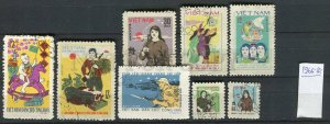 265150 VIETNAM 1966-82 used stamps MILITARY PROPAGANDA