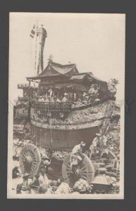 086134 JAPAN FESTIVAL in KYOTO view Vintage real photo PC#35