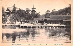 Japan Old Vintage Antique Post Card Famous Places Unused