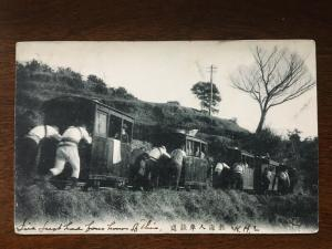 1900s Japanese Handcars Railroad Enterance Chrysanthemum Stamp 4 S E3
