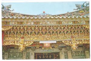 Hong Kong Middle Gate Buddhist Temple 1973 4X6