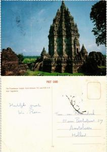 CPM The Prambanan Temple, built between 732 and 928 A.D. INDONESIA (730191)