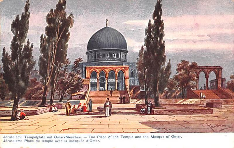 Israel Old Vintage Antique Post Card Jerusalem Place of the Temple and the Mo...