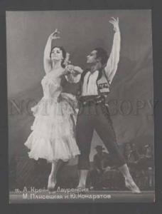 104556 PLISETSKAYA & KONDRATOV Russian BALLET Stars Old PHOTO