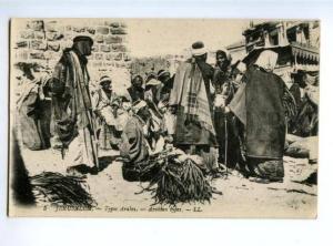 173159 JERUSALEM Arabian types Vintage postcard