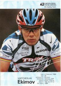 USPS Pro Cycling Team - Post Card - V. Ekimov - Mint