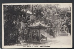 Japan Postcard - Unzen Shrine at Katsusa     T7395