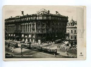236888 USSR MOSCOW Hotel Nacional 1933 year photo Svidel TRAMS