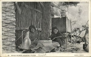 PC CPA IRAQ, MESOPOTAMIA, ARAB WOMEN MAKING FLOUR, VINTAGE POSTCARD (b16219)
