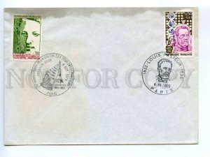 418006 FRANCE 1973 year Louis Pasteur Eiffel Tower COVER