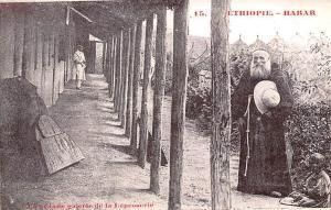 Ethiopia Harrar, Ethiopie Harar, Grande galerie de la Leproserie
