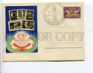 294604 Lithuania 1958 exhibition 100 Russian stamp philatelic exhibition Kaunas