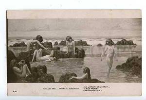 127346 Nude MERMAID Garden of Sea by AUBURTIN vintage SALON PC