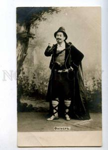 216234 FIGNER Russian OPERA Singer ROLE Vintage PHOTO PC