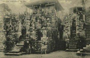 indonesia, BALI, Balinese Hindu Monument (1931) Postcard, Gorontalo Cancel