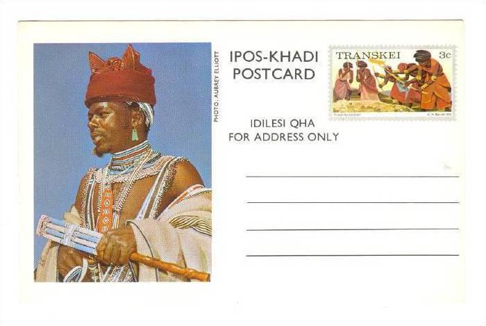 Ipos-Khadi Postcard, African Man (Side View), Transkei-Stamp, South Africa, 1976