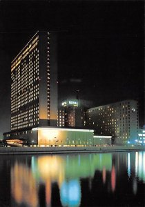 Royal Hotel Osaka Japan Unused