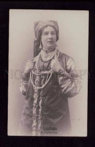 074317 TCVETKOVA Famous Russian OPERA Singer Vintage PHOTO