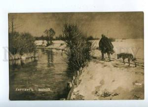 204087 RUSSIA Hartwig spring hunting w/ dogs Vintage postcard