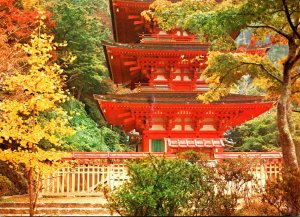 Japan Nara Hase-dera Temple 1998 Japan Air Lines Card