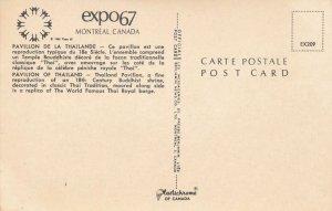 Expo67 - Montreal QC, Quebec, Canada - World Fair 1967 - Pavilion of Thailand