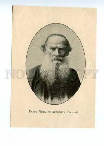 128415 Lev TOLSTOY Great Russian WRITER Vintage RARE PC