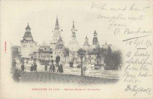 US3191 France Exposition de 1900 Section Russe au Trocadero Russia paris