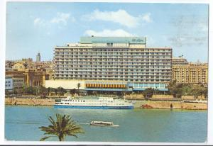Cairo Nile Hilton Isis Floating Boat Hotel Egypt 1976 Stamp