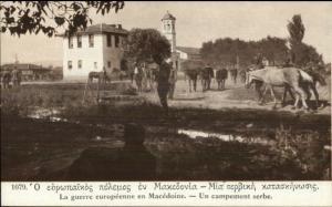 Macedonia Greece Un Campement Serbe c1910 Postcard